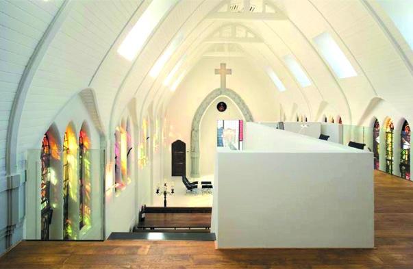 Zecc Utrecht Chapel interior
