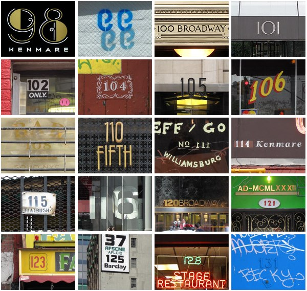 New York City Street Numbers Oct 2009