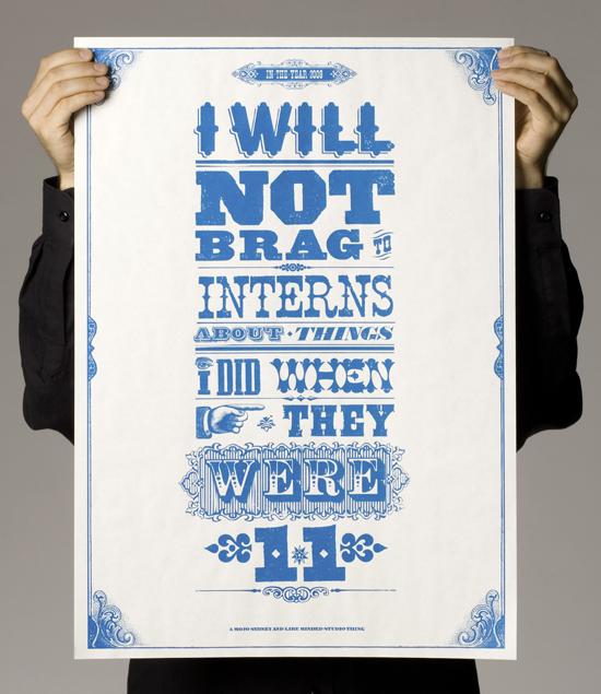 I Will Not Brag to Interns